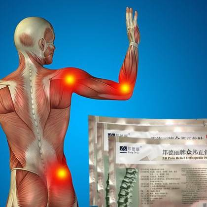zb pain relief купить